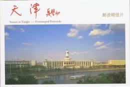 L-CH38 - CHINE Etui Avec 10 Cartes Entiers Postaux Paysages Du TIANJIN - 1949 - ... République Populaire
