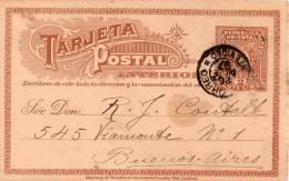 URUGUAY ENTIER POSTAL 1897 - Uruguay
