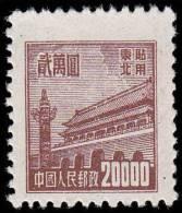 Northeast China Scott # 1L147, $2000 Violet Brown  Gate Of Heavenly Peace, MNH - Cina Del Nord-Est 1946-48