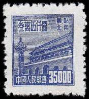 Northeast China Scott #1L148, $35000 Deep Blue (1949) Gate Of Heavenly Peace, Mint - Cina Del Nord-Est 1946-48