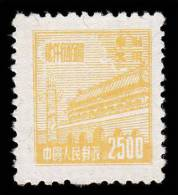Northeast China Scott #1L171, $2500 Yellow (1949) Gate Of Heavenly Peace, Mint - Cina Del Nord-Est 1946-48