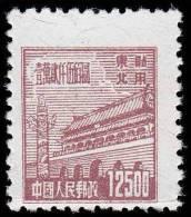 Northeast China Scott #1L174, $12500 Maroon (1949) Gate Of Heavenly Peace, Mint - Cina Del Nord-Est 1946-48