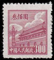 China PR Scott #  13, $300 Red Brown  Gate Of Heavenly Peace, MNH - Nuovi