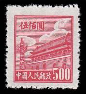 China PR Scott #  14, $500 Red  Gate Of Heavenly Peace, Mint - Nuovi