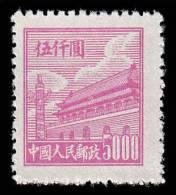 China PR Scott #  18, $5000 Bright Pink  Gate Of Heavenly Peace, Mint - Nuovi