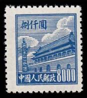 China PR Scott #  19, $8000 Blue  Gate Of Heavenly Peace, MNH - Nuovi