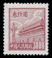China PR Scott #  22, $3000 Red Brown  Gate Of Heavenly Peace, MNH - Nuovi