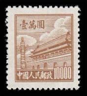 China PR Scott #  20, $10000 Brown  Gate Of Heavenly Peace, MNH - Nuovi