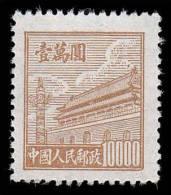 China PR Scott #  23, $10000 Brown  Gate Of Heavenly Peace, MNH - Nuovi