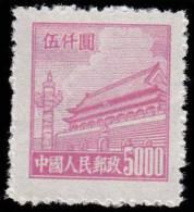 China PR Scott #  94, $5000 Pink  Gate Of Heavenly Peace, Mint - Nuovi