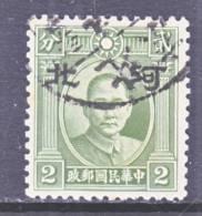 China  HOPEI  4N 1  Type II  (o) - 1941-45 Northern China