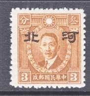 China  HOPEI  4N 43  Type II  ** - 1941-45 Cina Del Nord