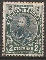 BULGARIE N° 51 OBLITERE - 1879-08 Principauté