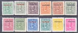 Sinkiang 162-73  * - Sinkiang 1915-49