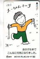 Télécarte Japon * TELEFONKARTE JAPAN * GOLF  * (2810) *  SPORT * PHONECARD * - Sport