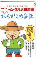 Télécarte Japon * TELEFONKARTE JAPAN * GOLF  * (2833) *  SPORT * PHONECARD *   LADIES * FEMMES - Sport