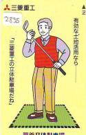Télécarte Japon * TELEFONKARTE JAPAN * GOLF  * (2838) *  SPORT * PHONECARD *  MITSUBISHI - Sport