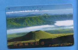 Japan Japon  Telefonkarte Télécarte Phonecard -  Volcan Volcano Vulkan Berg Mountains Montagnes - Vulkane