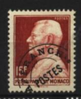 Monaco    Préoblitéré   N° 7  **  Cote Y&T    40,00   €uro  Au Quart De Cote - Poste Aérienne
