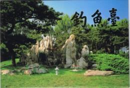 L-CH41 - CHINE Etui Avec 4 Cartes Série Spéciale D'entiers Postaux Du DIAOYUTAI - 1949 - ... République Populaire