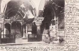 9669    JERUSALEM     Chapelle De Sainte Hélène     Circulée   1902 - Palestina
