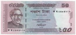 BANGLA DESH 2012 CORRECTED 50 TAKA DESIGN NEW BANKNOTE UNC LIMITED Check Details - Bangladesh