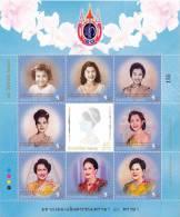 THAILAND - 2012 - Mi 3238-3246 - QUEEN SIRIKIT's 80th BIRTHDAY ANNIVERSARY S/S - MNH ** - Thailand