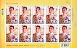 THAILAND - 2012 - Mi 3236 - CROWN PRINCE VAJILALONGKORN´s 60th BIRTHDAY ANNIVERSARY SHEETLET - MNH ** - Thailand