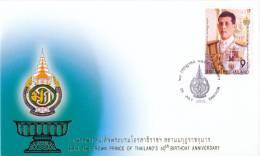 THAILAND - 2012 - Mi 3236 - CROWN PRINCE VAJILALONGKORN's 60th BIRTHDAY ANNIVERSARY FDC - Thailand