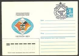 Russia Russland Sowjetunion Thematic Cover Special Cancel Sonderstempel Briefmarken-Ausstellung Buchen 1986 - Machine Stamps (ATM)