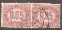Italia Servizio Di Stato 1875 Usato - Ss.2  0,05c  Striscia 2x - 1861-78 Vittorio Emanuele II