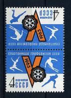 Russie ** N° 2644a Tête-bêche - 5e Tournoi Sportif D'hiver Des Syndicats - Neufs