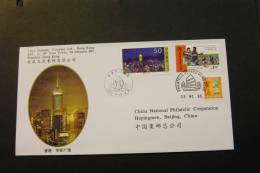 China 2633 Hong Kong Central Plaza At Night With Hong Kong Rugby Cancel Day Of Issue Cancel 1995 A04s - 1990-99