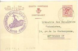 Belgique Carte Postale N° 163FN Oblitérée  Eugies 1963 - Entiers Postaux