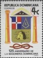 Beehive / Honeybee, Masonic Lodge, Freemasonry, MNH 1983 Scott 888 Dominican Republic, Extremely RARE - Franc-Maçonnerie