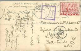 EUROPE - GREECE 1940 ATHENS PROPYLAEA POSTCARD TO EGYPT PORT SAID - ATHENES LES PROPYLEES CARTE GRECE-GRÈCE A EGYPTE - Grecia