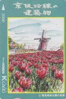 Rare Carte Prépayée Japon - MOULIN & Fleur TULIPE - MILL HOLLAND Japan Prepaid Card - MÜHLE K Karte - MOLEN - 128 - Paysages
