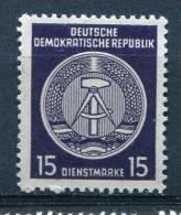 Allemagne Orientale 1955: Service YT 21** - Official