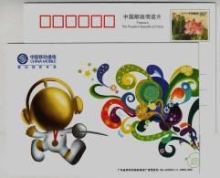 Fencing,China 2008 Guangdong Shenzheng Mobile Bisiness Advertising Pre-stamped Card - Schermen