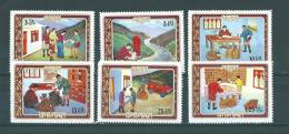 Bhoutan: 427/ 432 ** - Bhoutan