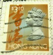 Hong Kong 1996 Queen Elizabeth II $3.10 - Used - Hong Kong (...-1997)
