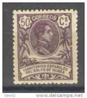 GUI68-3207TAN.Guinee.GUINEA    ESPAÑOLA .ALFONSO Xlll.1909 (Ed 68**) Sin Charnela.MAGNIFICO - Nuevos