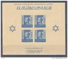 MA5-A608TBH.Maroc.Marocco.   Franco.MARRUECOS  ESPAÑOL.BENEFICENCIA. 1938 (Ed 5**) Sin Charnela.MUY BONITAS - Blocs & Hojas