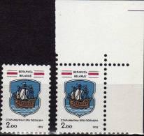 Stadt-Wappen In Polozk 1992 Weißrußland #3 Plus ER ** 2€ Wappen-Serie Foglietti Ship Art History Wap Sheet Of Belarus - Belarus