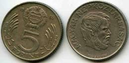 Hongrie Hungary 5 Forint 1985 KM 635 - Hongrie