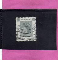 HONG KONG 1954 QUEEN ELIZABETH II - REGINA ELISABETTA USED - Usati