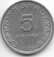 Greece 5 Drachme  1980  Km 118  Vf+ - Griekenland