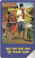 BANGLADESH-  9-RURAL SCHOOL - Bangladesh