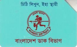 BANGLADESH- 13-FIGURE RUNNING - Bangladesh