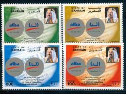 Bahrain 1996 Set/4 Aluminum 25th Anniversary #481-4 - Bahrain (1965-...)